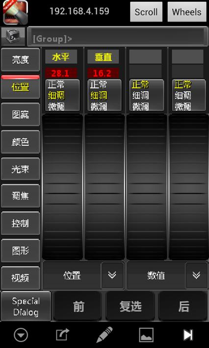 phone attribute
